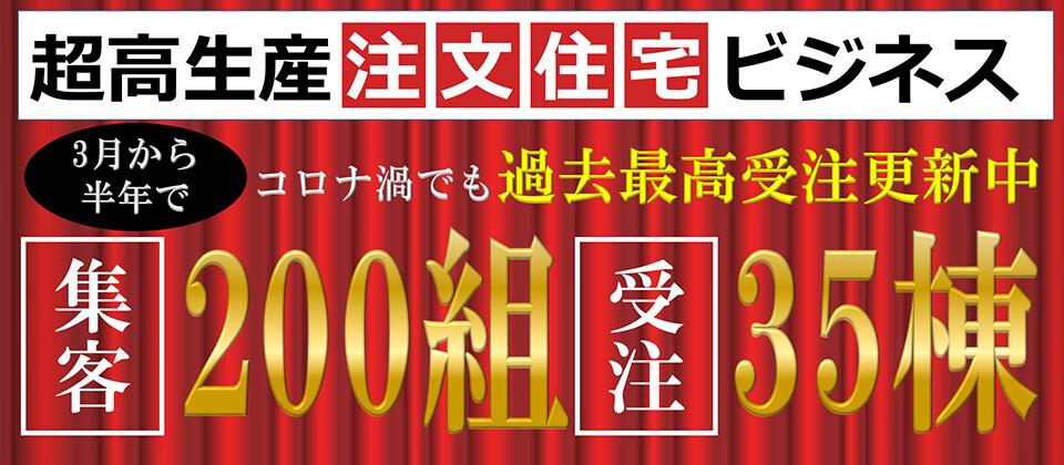 禍と渦 コロナ禍打破特別応援金/とりネット/鳥取県公式サイト