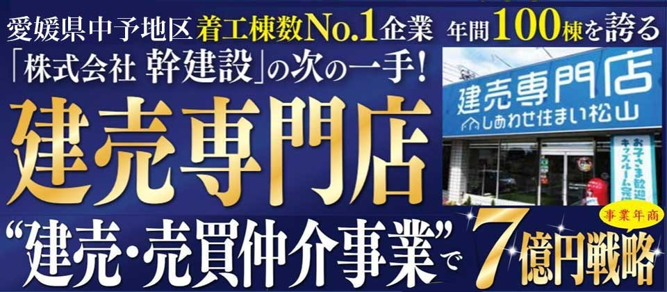 仲介+分譲セミナー2021(1)