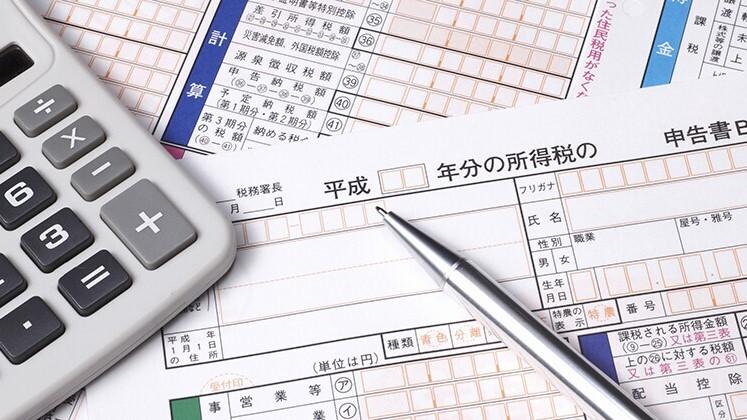 税理士・会計士のイメージ画像