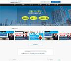 建設業向け情報サイト