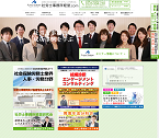 社労士事務所経営.com