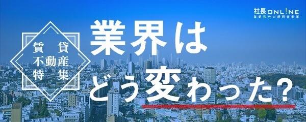 LINE公式アカウントで0円集客!